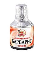 Ароматизатор Добрик 5мл рідкий Барбарис
