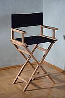 Кресло режиссерское