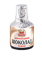 Ароматизатор Добрик 5мл рідкий Шоколад