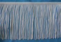 Бахрома танцювальна біла (лапша, локшина) для одягу 15 см, тасьма 1 см, довжина ниток 14 см
