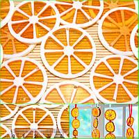 (5шт) Апельсиновые дольки d=35мм, с отверстием, пластик Цена указана за 5шт Цвет - оранжевый