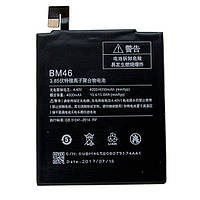 Аккумулятор для Xiaomi Note3 (Li-ion 3.8V 4000mAh)
