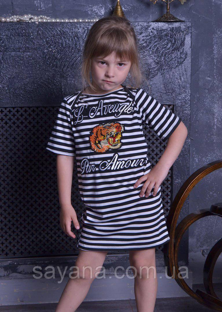 Детское стильное платье с нашивкой-вышивкой. МО-25-0418
