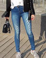 Узкие джинсы с высокой талией.