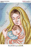 Схема для вышивки бисером икона или крестиком Мадонна с младенцем