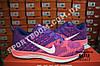 Кроссовки Nike Flyknit Lunar Violet Pink Фиолетовые женские реплика, фото 3