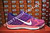 Кроссовки Nike Flyknit Lunar Violet Pink Фиолетовые женские реплика, фото 4