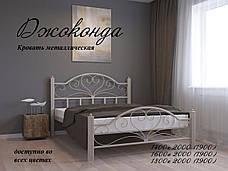 Кровать кованая Джаконда с деревянными ногами фабрика Металл дизайн, фото 3