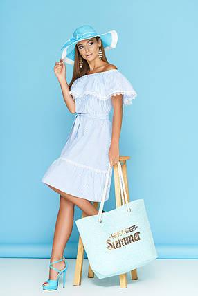 Летнее платье с рюшами кружевами и поясом в полоску до колена голубое , фото 2