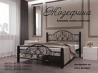 Кровать Жозефина с деревянными ногами