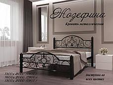 Кровать кованая Жозефина с деревянными ногами фабрика Металл дизайн, фото 3