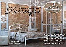 Кровать Кассандра Металл Дизайн, фото 3