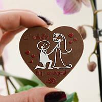 "Шоколадная открытка молочная Т-21 ""З любов`ю..."" классическое сырье. Размер: 60х55х4мм, вес 10,70 г , фото 1"