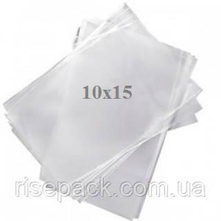 Пакеты прозрачные пп 10х15 см
