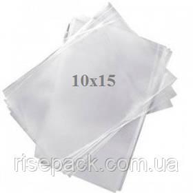 Пакеты полипропиленовые 10х15 прозрачные для упаковки и фасовки