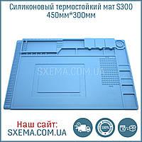 Коврик для пайки силиконовый термоковрик S-300 450мм x 300мм мат для разборки и пайки электроники