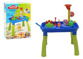 Детский столик песочница для игры с песком и водой с аксессуарами