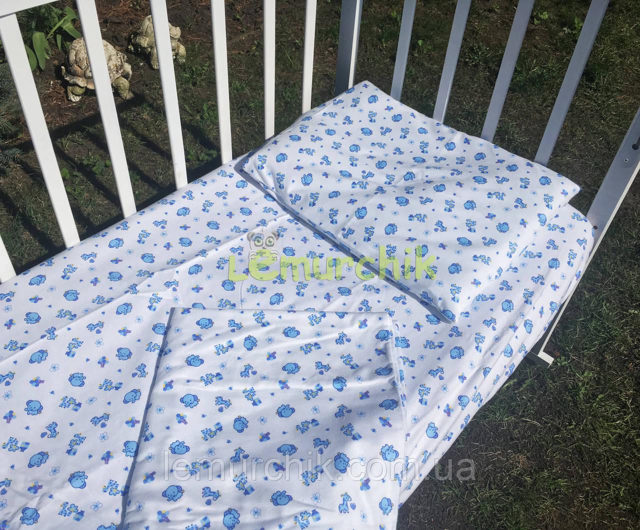 Постельный набор в детскую кроватку байковый (3 предмета), Жирафик и слоник