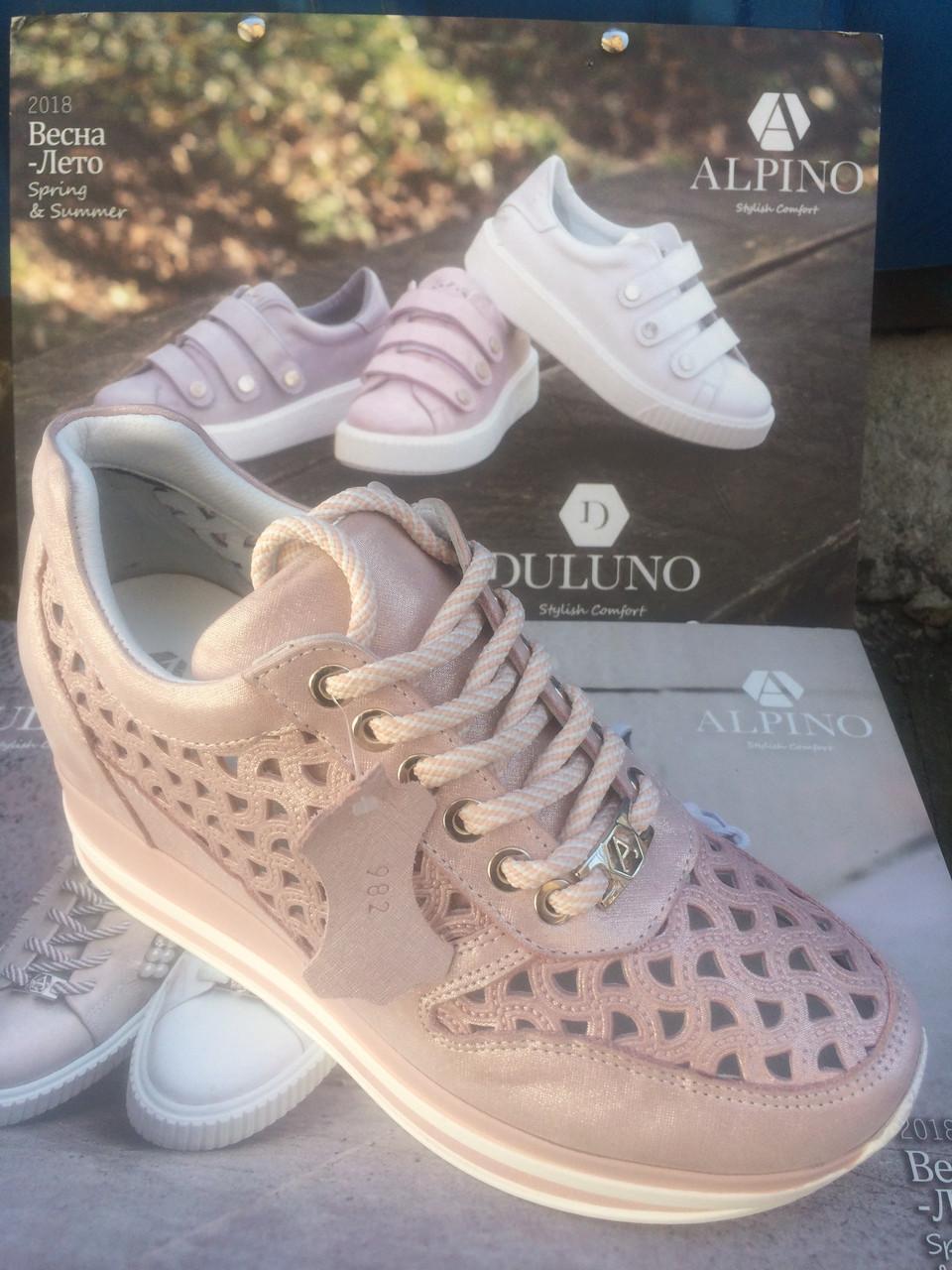 Женские кроссовки на танкетке из натуральной кожи Alpino