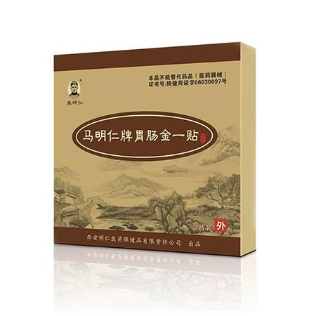 """Желудочно-кишечный пластырь """"Ma Ming Ren"""" для пищеварительной системы (3 пластыря)"""