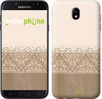"Чехол на Samsung Galaxy J7 J730 (2017) Нежный узор ""3360c-786-571"""