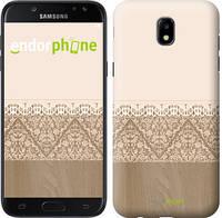 "Чехол на Samsung Galaxy J5 J530 (2017) Нежный узор ""3360c-795-571"""