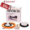 Тонкий нагревательный кабель для теплого пола Woks-10 600 Вт (3,8-5,1 м2), фото 2