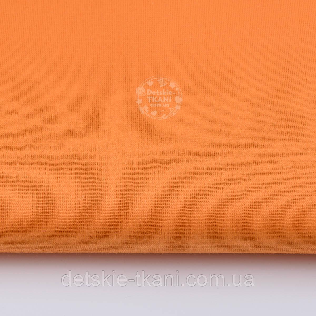 Однотонная польская бязь оранжевого цвета (№52).
