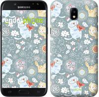 """Чехол на Samsung Galaxy J5 J530 (2017) Котята v3 """"1223c-795-571"""""""