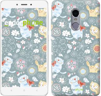 "Чехол на Xiaomi Redmi 5 Котята v3 ""1223c-1350-571"""