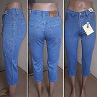 7724f76281e Джинсы женские 25-30 размеры в Украине. Сравнить цены