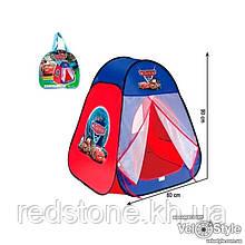 Палатка 811 Тачки 80*80*90 см.