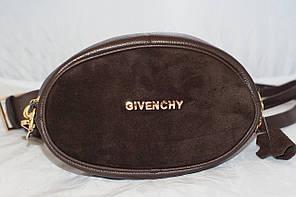 Поясная женская сумка-бананка Givenchy, шоколад (коричневый)