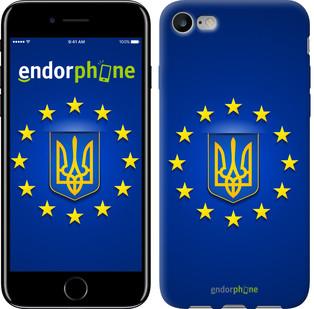"""Чехол на iPhone 7 Евросоюз 6 """"781c-336-571"""""""