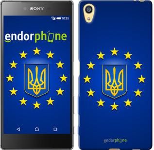 """Чехол на Sony Xperia Z5 Евросоюз 6 """"781c-274-571"""""""