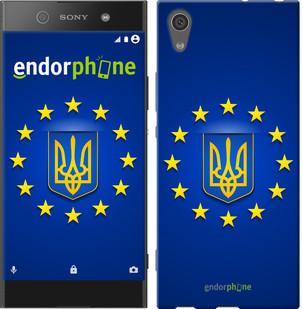 """Чехол на Sony Xperia XA1 Евросоюз 6 """"781c-964-571"""""""