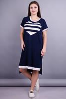 Юта. Практичное платье супер батал. Синий.