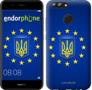 """Чехол на Huawei Nova 2 Евросоюз 6 """"781c-1021-571"""""""