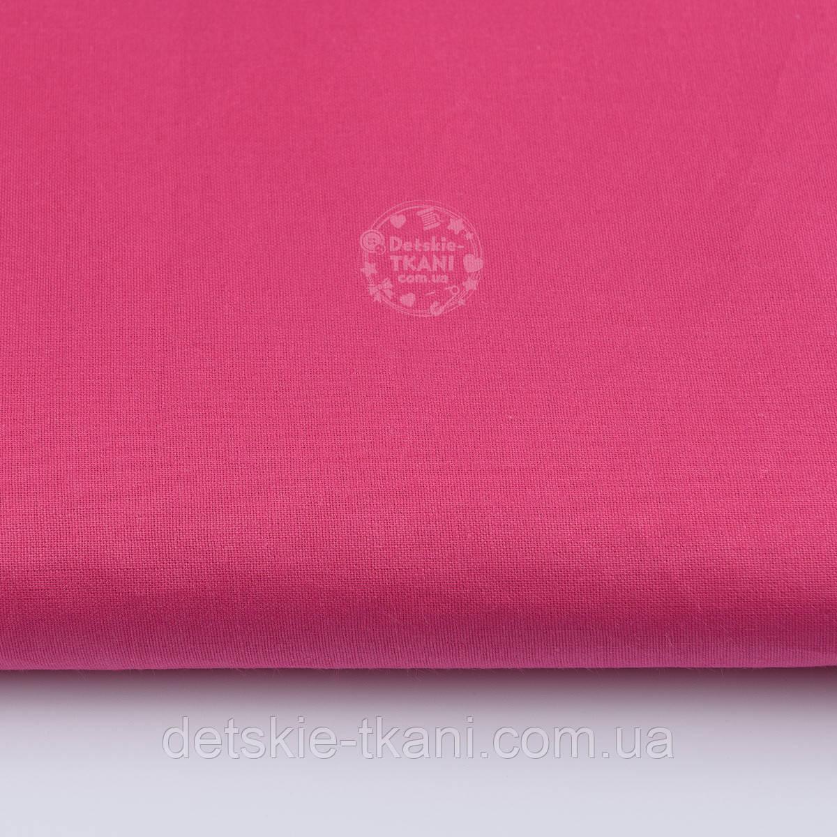 Бязь однотонная малинового цвета, плотность 125 г/м2 (№ 143а).