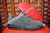Кроссовки Nike Air Max 90 VT Gray Серые Замш, фото 5