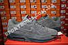 Кроссовки Nike Air Max 90 VT Gray Серые Замш, фото 6