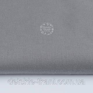 Однотонная польская бязь графитового цвета (№152).