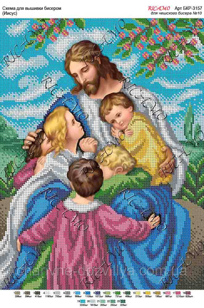 Схема вышивки иисус бисер