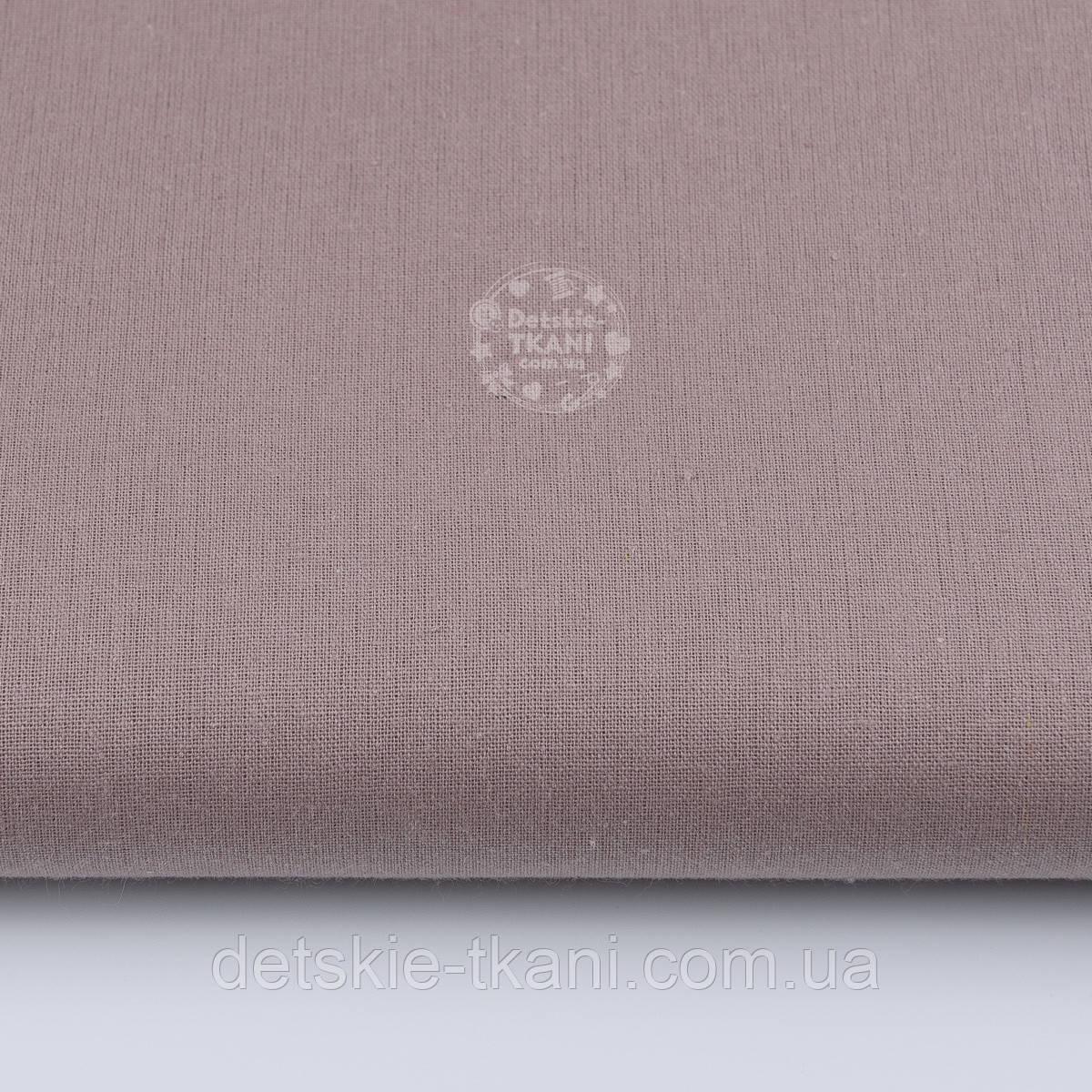 Однотонная польская бязь цвет шоколадного капучино №265.