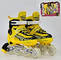 Ролики детские М размер 35-38, Best Rollers, колёса PVC, d 7см, переднее колесо свет, в сумке. Желтый