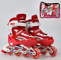 Ролики детские М размер 35-38, Best Rollers, колёса PVC, d 7см, переднее колесо свет, в сумке. Красный