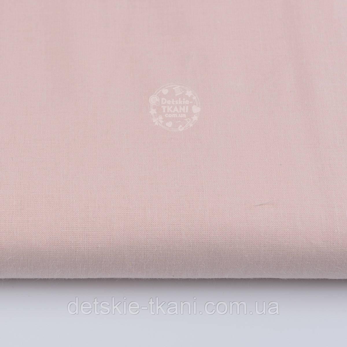Однотонная польская бязь, цвет бежевой пудры (№290а).