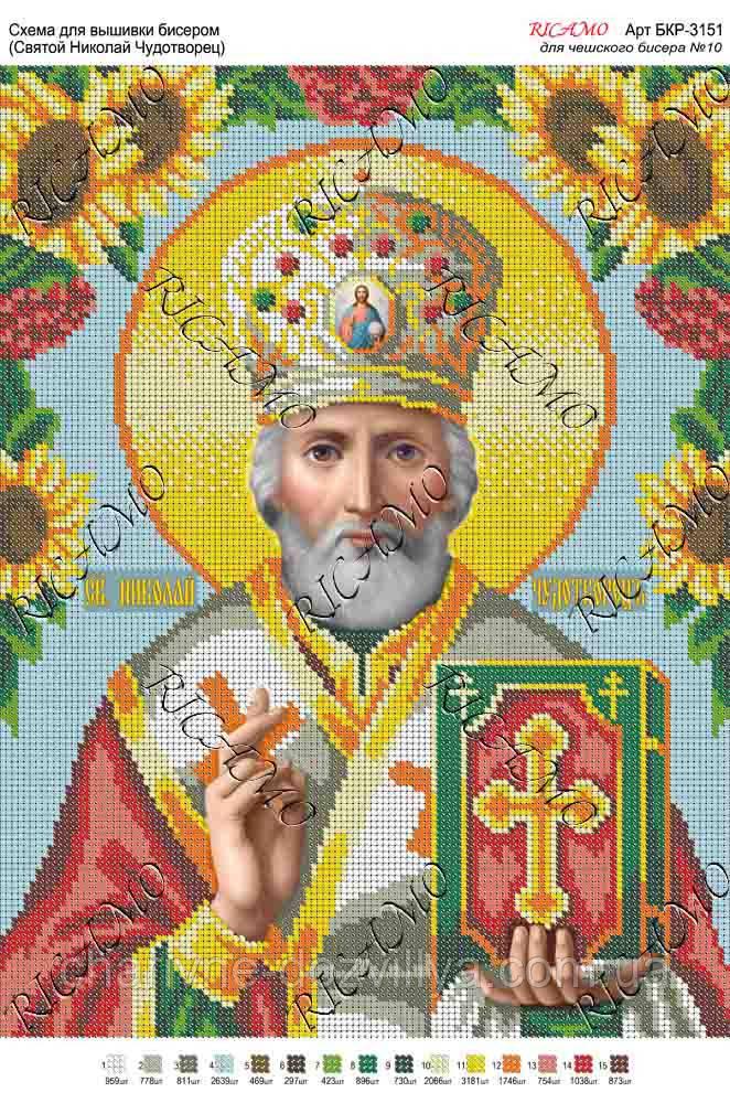 Вышивка крестом схема святого николая