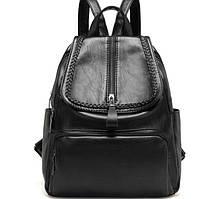 Городской рюкзак женский черный Huge
