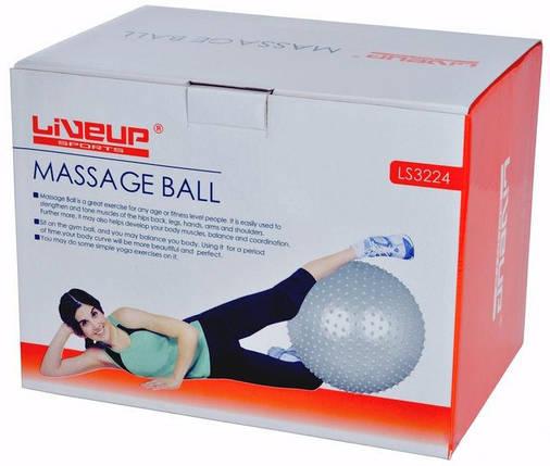 Массажный мяч 75см «LiveUp» LS3224-75 MASSAGE BALL, фото 2